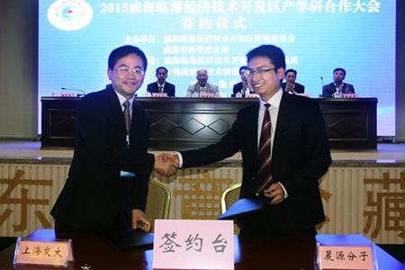 晨源分子携手上海交通大学成立国内唯一树枝状聚合物院士工作站!